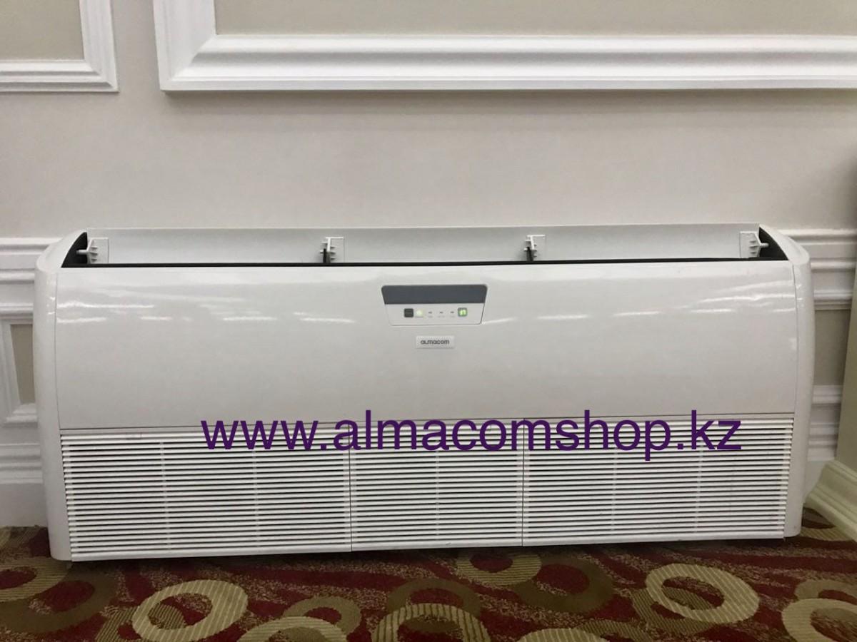 Напольно-потолочный  ALMACOM ACF-60